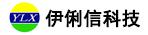 深圳市伊俐信科?#21152;?#38480;公司