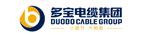 云南多宝电缆集团股份有限公司