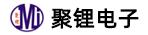 东莞聚锂电子科技有限公司